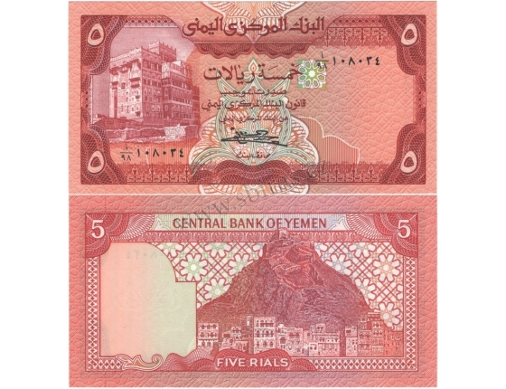 Jemen - bankovka 5 rials UNC