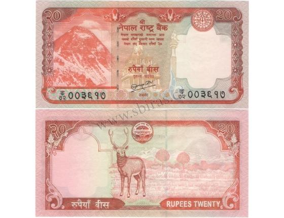 Nepál - bankovka 20 rupees 2012 UNC