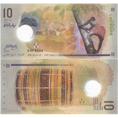 Maledivy - bankovka 10 rufiyaa 2015 UNC, polymerová bankovka