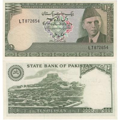 Pákistán - bankovka 10 rupees 1976-84