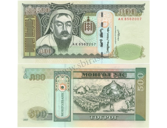 Mongolsko - bankovka 500 Tugrik 2007 UNC