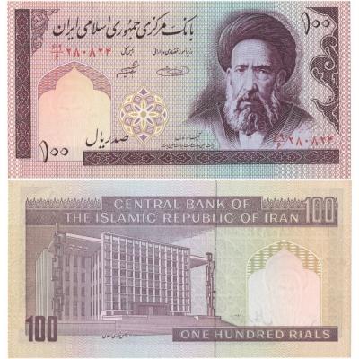 Írán - bankovka 100 rijálů