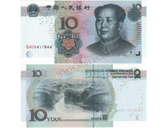 Čína - bankovka 10 yuan 2005