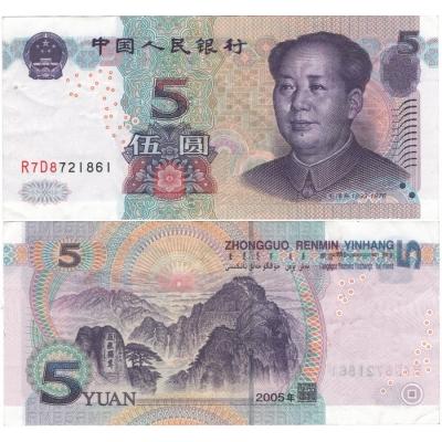 Čína - bankovka 5 yuan 2005