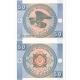 Kyrgyzstán - bankovka 50 tyin UNC