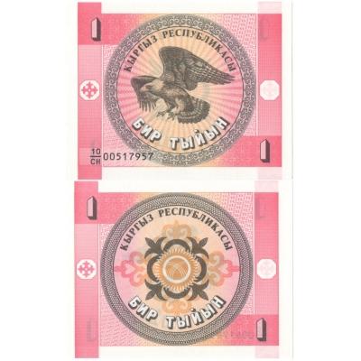 Kyrgyzstán - bankovka 1 tyin UNC