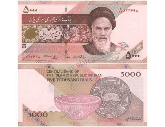 Írán - bankovka 5000 Rials 2013 UNC