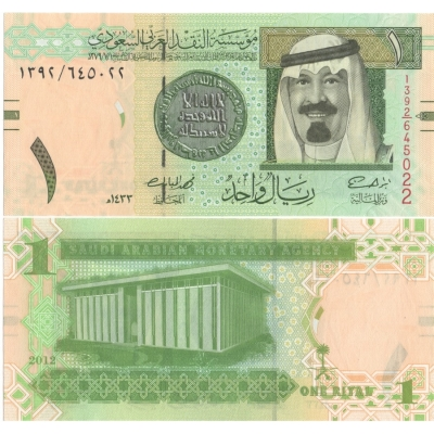 Saúdská Arábie - bankovka 1 Riyal 2012 UNC