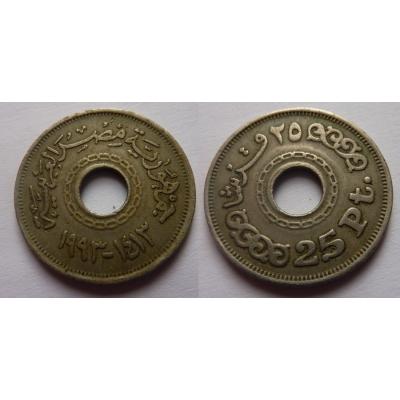 Egypt - 25 piastres 1993