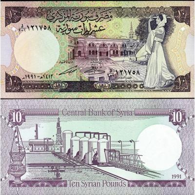 Sýrie - bankovka 10 liber 1991 UNC