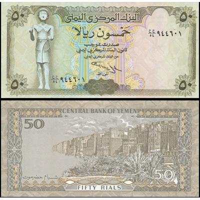 Jemen - bankovka 50 rials 1993 UNC