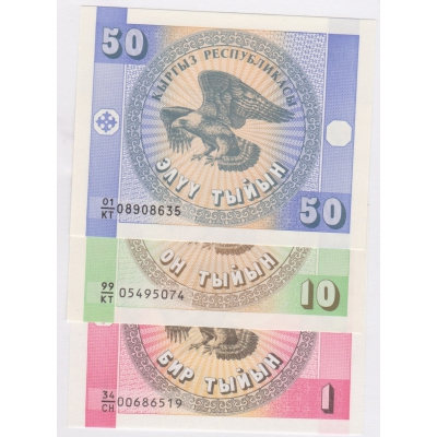 Kyrgyzstán - sada bankovek 1, 10, 50 tyin 1993 UNC