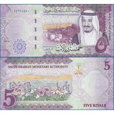Saudská arábie - 5 Riyals 2016 UNC
