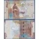 Kuvajt - bankovka 1/4 Dinar 2014 UNC