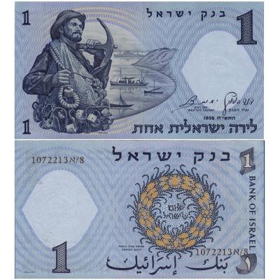 Izrael - bankovka 1 Lira 1958 UNC