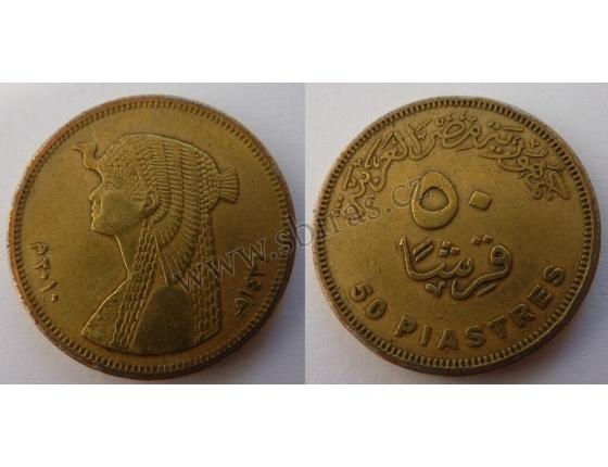 Egypt - 50 Piastres 2010