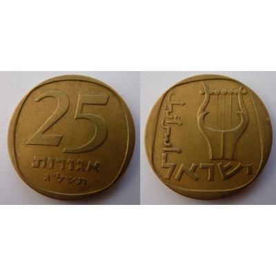 Izrael - 25 Agorot