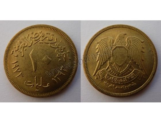 Egypt - 10 piastres 1973