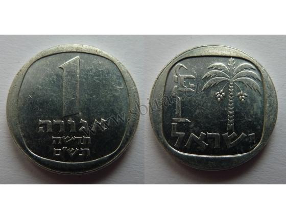 Izrael - 1 Agora