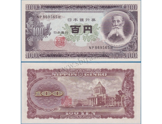 Japonsko - bankovka Japan 100 Yen 1953 UNC
