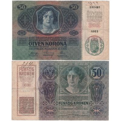 50 korun 1914, bez přetisku, razítko Pakrac (Chorvatsko)