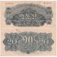 20 korun 1944, neperforovaná