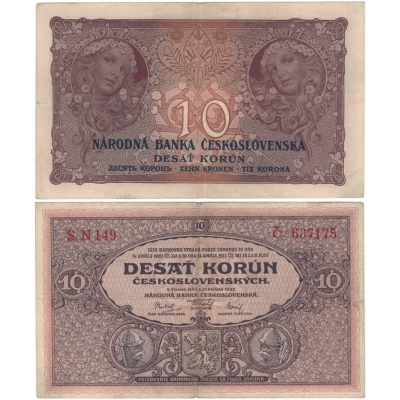 10 korun 1927, neperforovaná