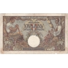 Srbsko - bankovka 1000 dinara 1942, okupace nacistickým Německem