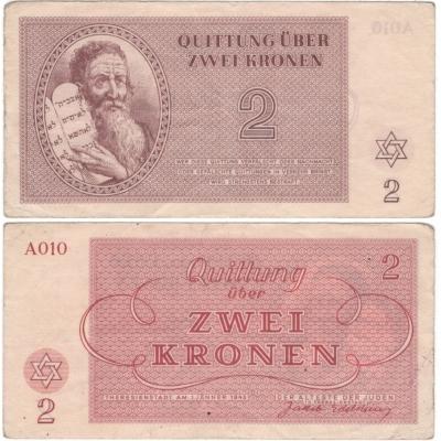 Terezínské gheto - bankovka 2 koruny 1943