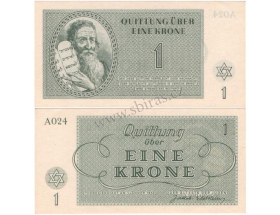 Terezínské gheto - 1 koruna 1943 aUNC