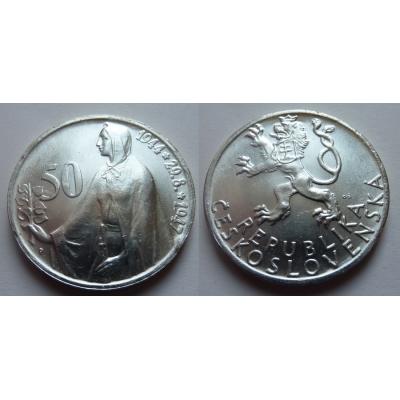 50 Crown 1947
