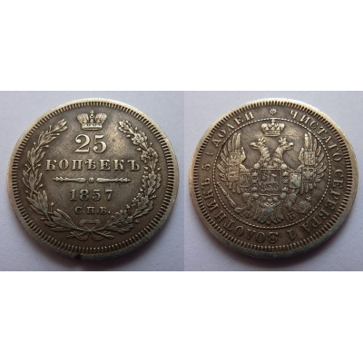 Rusko - 25 kopejek 1857