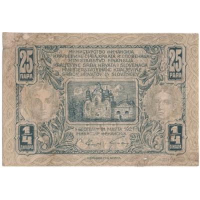 Království Srbů, Chorvatů a Slovinců - bankovka 25 para 1921