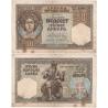 Srbsko - bankovka 50 dinara 1941, okupace nacistickým Německem