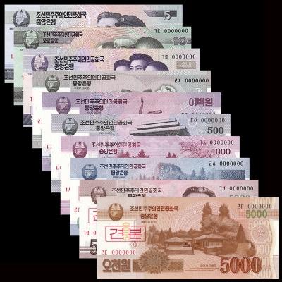KLDR - sada 10 anulátů bankovek 5, 10, 50, 100, 200, 500, 1000, 2000, 5000 (verze 2013), 5000 (verze 2008) won UNC