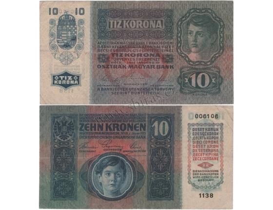 10 korun 1915, série 1138 bez přetisku