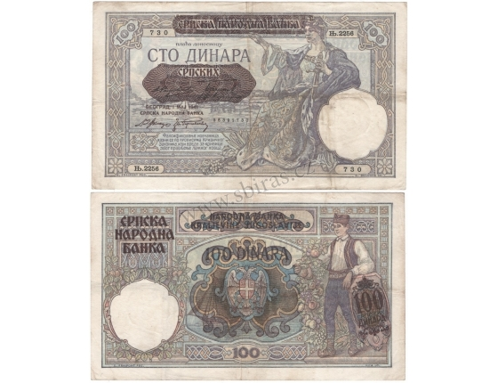 Jugoslávie - bankovka 100 dinara 1929 / přetisk Srbsko - okupace Německem 1941