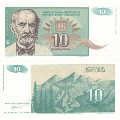 Jugoslávie - bankovka 10 dinara 1994 UNC