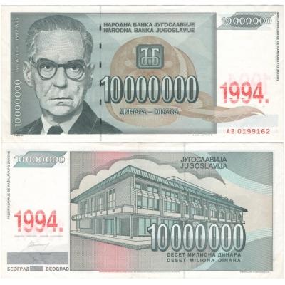 Jugoslávie - bankovka 10 000 000 dinara 1993 / přetisk 1994