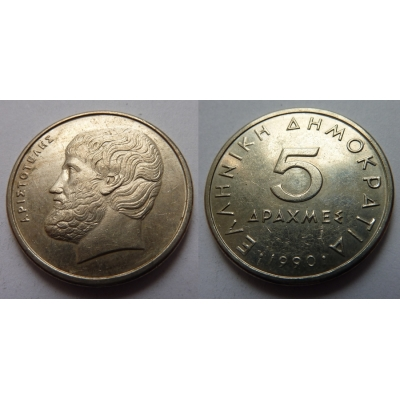 Řecko - 5 drachma 1990