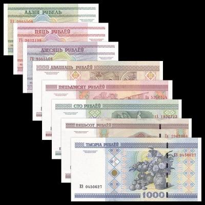 Bělorusko - sada 8 bankovek 1,5,10,20,50,100,500,1000 rublů UNC