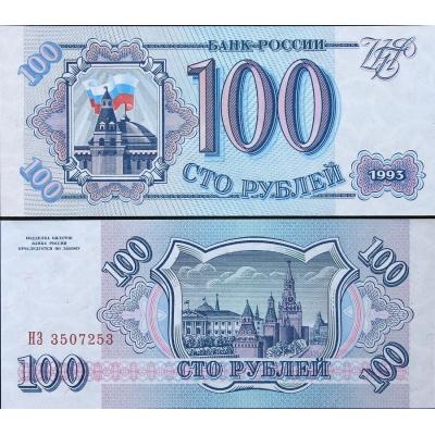 Rusko - bankovka 100 rublů 1993 UNC