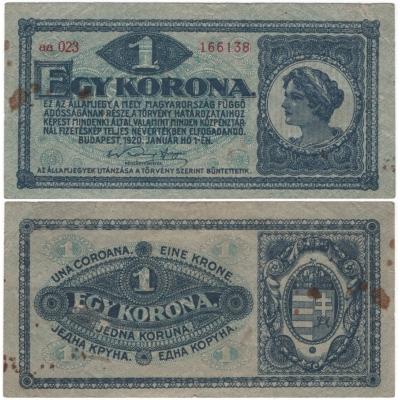 Maďarsko - bankovka 1 korona 1920, série aa