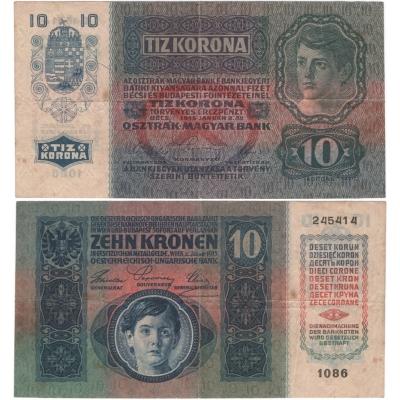 10 korun 1915, série 1086 bez přetisku