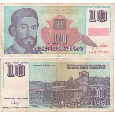 Jugoslávie - bankovka 10 dinara 1994, série AA