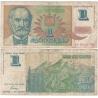 Jugoslávie - bankovka 1 dinar 1994