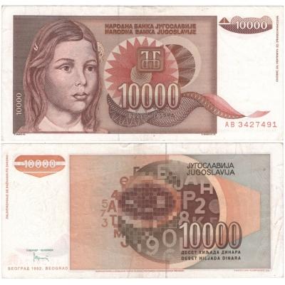 Jugoslávie - bankovka 10 000 dinara 1992, série AA