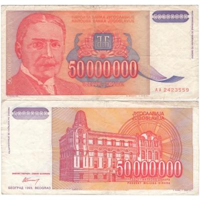 Jugoslávie - bankovka 50 000 000 dinara 1993