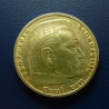 5 Reichsmark, Hindenburg 1936A