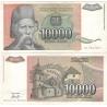 Jugoslávie - bankovka 10 000 dinara 1993